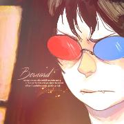 Bernard Berglund