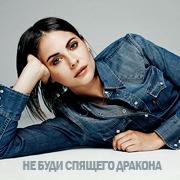 Полина Синицкая
