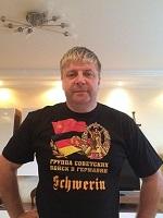 Андрей Щёголев