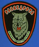 ezdovow