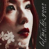 Bae Joo Hyun