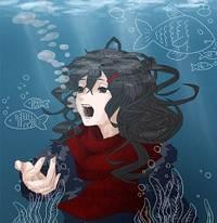 Ran Shinuhi