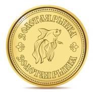 Клуб отдыха Золотая Рыбка