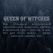 Queen of witches