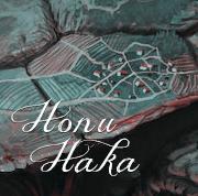 Honu Haka