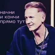 Адам Белозерский