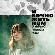 Римма Калугина