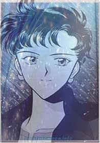 Seiya Kou