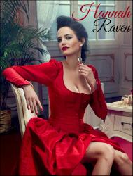 Ханна Рейвен