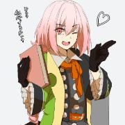 Rider of Radix [1]