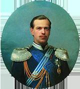 Александр А. Романов