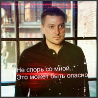 Кирилл Уваров