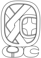 jonsemar