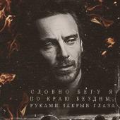Sebastian Moran[xx]