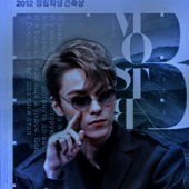 Choi Hansol
