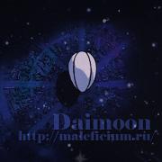 Daimoon