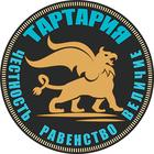 TartariaSupport