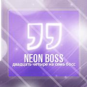 neon boss