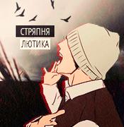 Кость Лошадиная