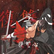 Yukari Shin