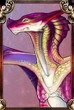 Аметистовый Дракон