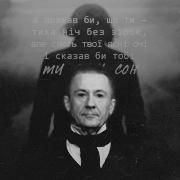 Yakov Guro