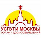 Pavel_Sergeevich