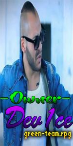 Dev1ce