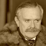 Никита Лавровский