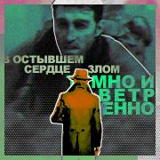 Виктор Гроссерберг
