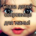 Елена Сми.