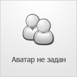 ТатУшка