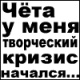 ДАШУНЬКА