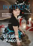 Olesya_kosmetika
