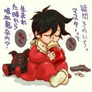 Tsukimary
