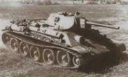 Т-34 обр. 41 г.