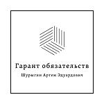 Shurygin
