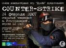 Counter_Strike_1.6