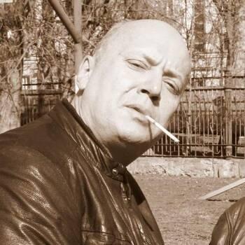 Виктор Галенко