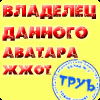 artemka3