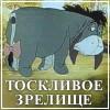 Belachka