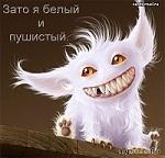 Илья26