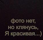 Флешка