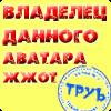 vitalya