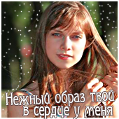olga-kurshakova-golaya