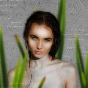 Алиса Исаева