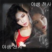 Hyuna Ten