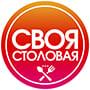 Своя_Столовая