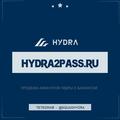 hydra2pass.ru