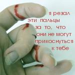 кровожадное варенье